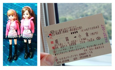 平成28年4月14日新幹線