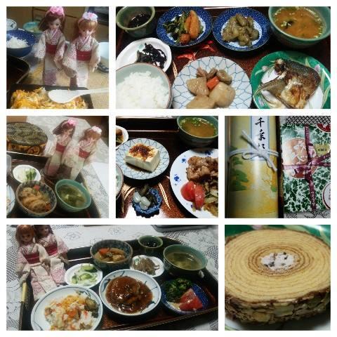 平成28年4月18日母手料理