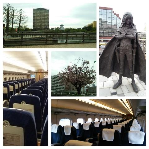 平成28年4月19日新幹線
