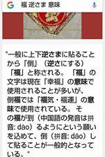 平成28年5月3日huku2