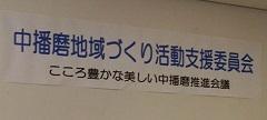 平成28年6月14日審査会