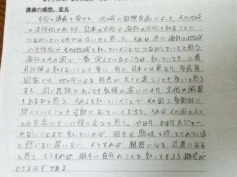 平成28年6月22日レポート2