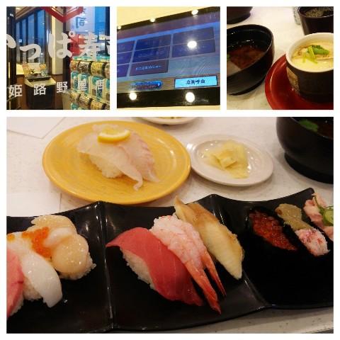 平成28年6月22日カッパ寿司1
