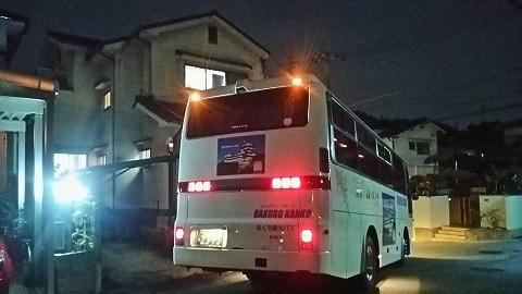 くいしん坊ろけバス1