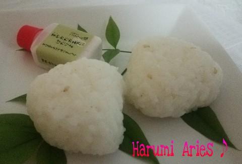 HMベジタブル塩1