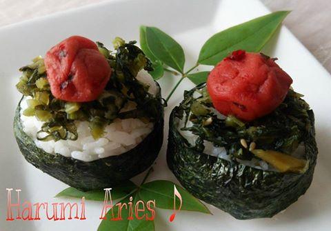 393野沢菜と梅