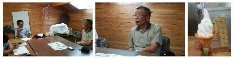 平成28年8月2日柚子工房
