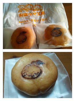 平成28年8月2日柚子饅頭