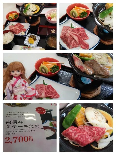 平成28年9月17日宍粟牛ステーキ