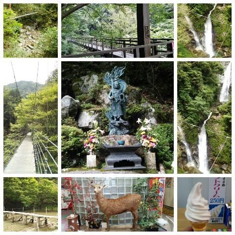 平成28年9月17日不動の滝