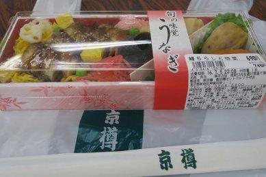 鰻ちらしと惣菜@746円