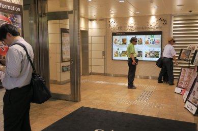 一階エレベーターホール