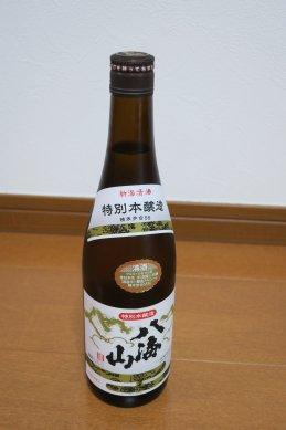 八海山・特別本醸造