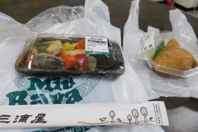 三浦屋・甘酢あんかけ&京樽・五目いなり
