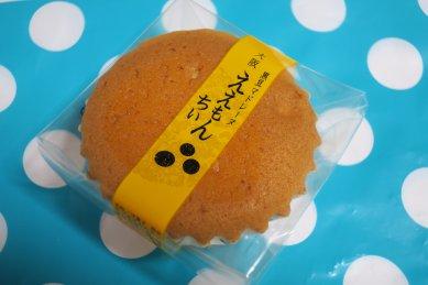 黒豆マドレーヌ・大阪ええもんちぃon袋