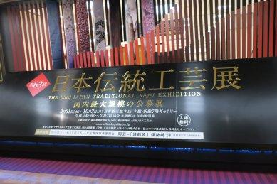 エレベーターホールの看板