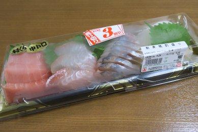 角上鮮魚市場・売り切り3割引き
