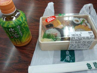 つる@540円(税込)