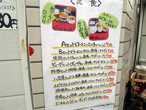 160410_3.jpg
