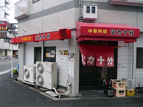 160420_5.jpg