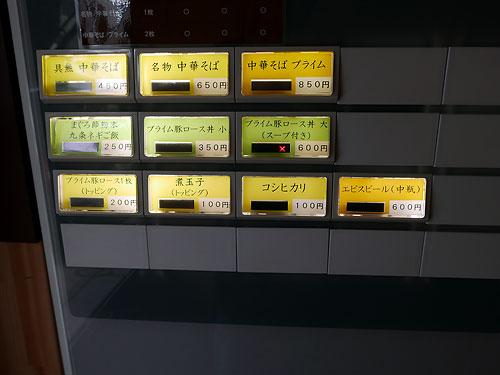 160809_2.jpg