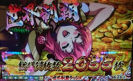 DSC_2489_20160826230321d53.jpg