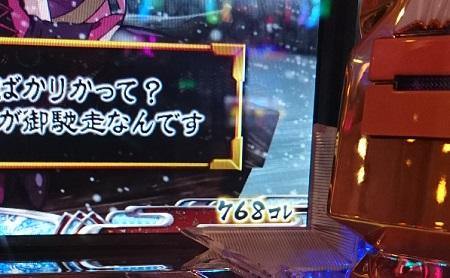 DSC_2771_2016092421045414b.jpg