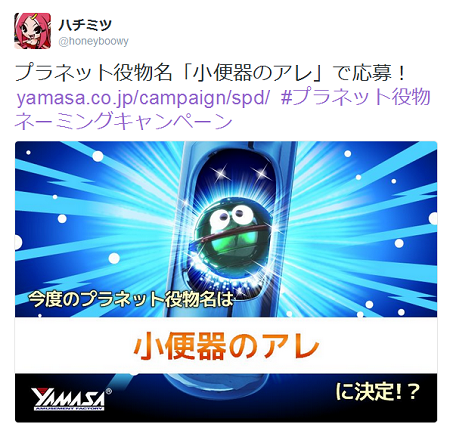 twitter0607.png