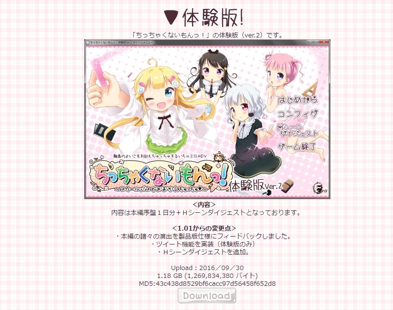 taiken_20161001151534d37.jpg