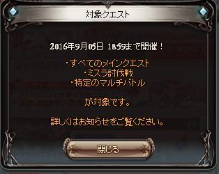 160905-001.jpg
