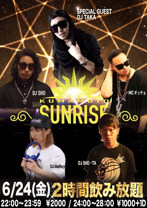 SUNRISE201606_R.jpg