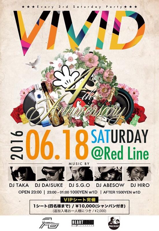 VIVID201606_R.jpg