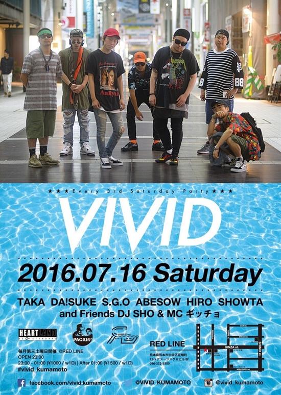 VIVID201607_R.jpg