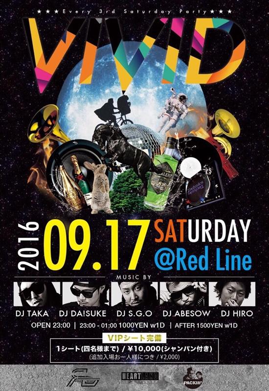 VIVID201609_R.jpg