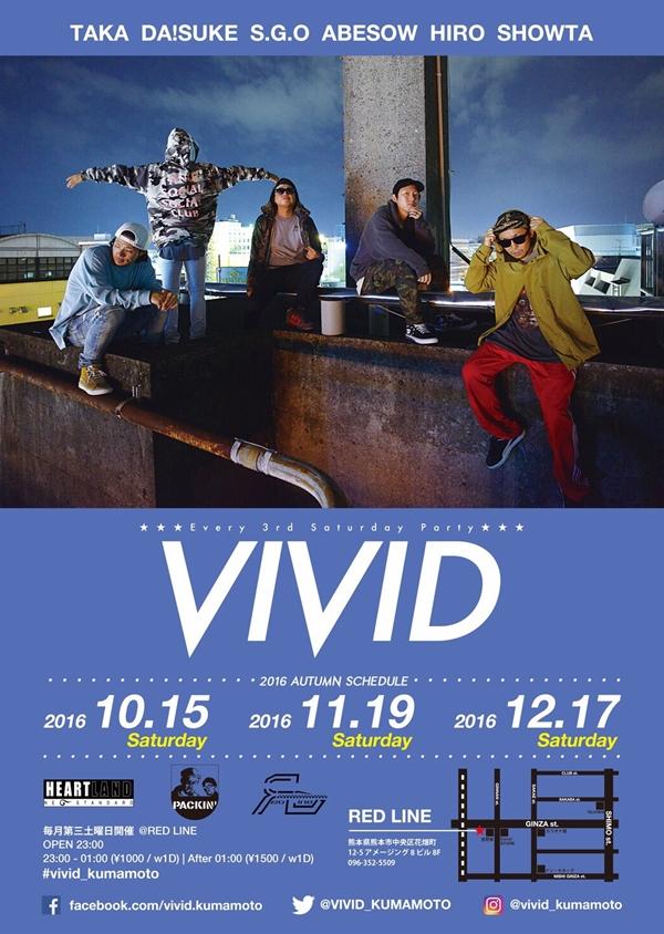 VIVID2016fall_R.jpg
