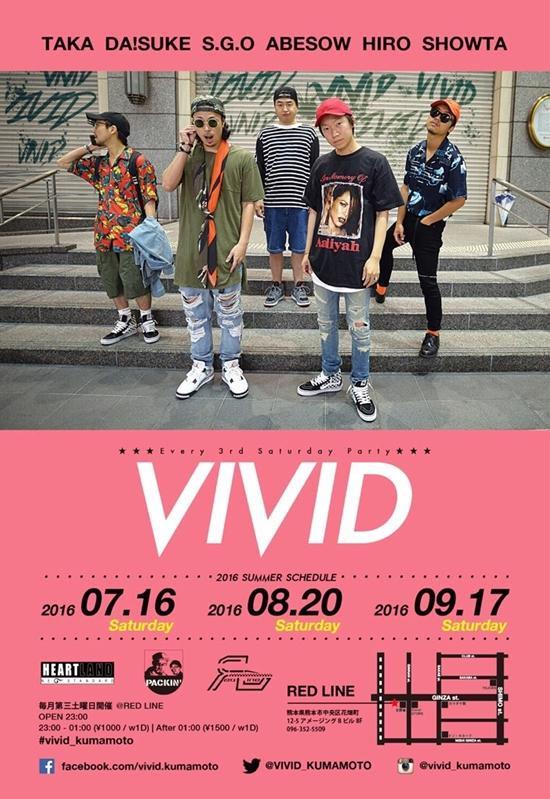 VIVID2016summer_R.jpg