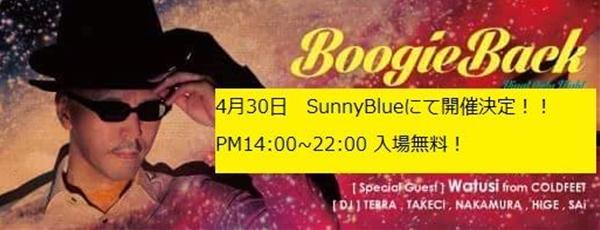 boogieback20160430_R.jpg