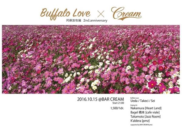 buffalolove20161015_R.jpg