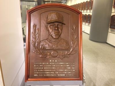 baseballmuseum1609274.jpg