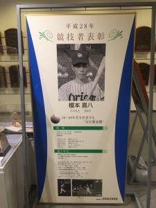 baseballmuseum1609278.jpg
