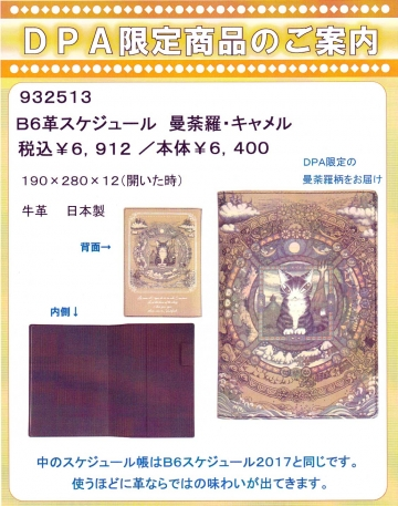 n1609l_big.jpg