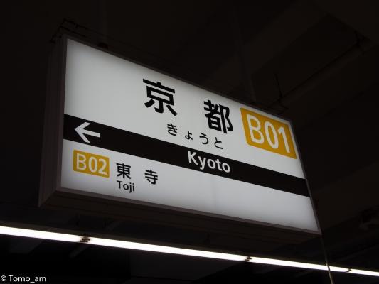 P7166498.jpg