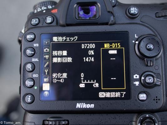 P8016599.jpg
