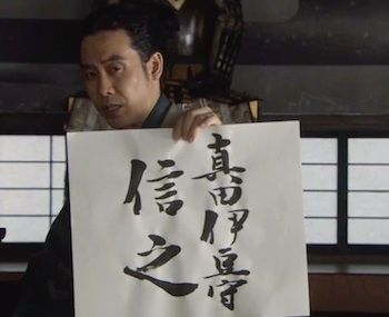 0917nobuyuki.jpg