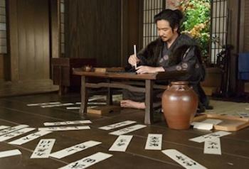 1009yukimura.jpg
