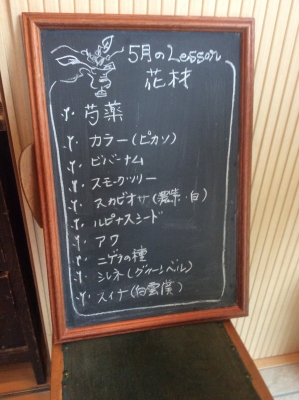 IMG_0711花