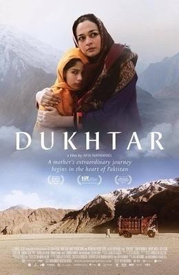 Dukhtar_film.jpg