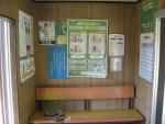 2009年7月米坂線・新潟上越駅巡り 048