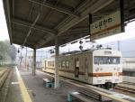 芝川駅ホーム2