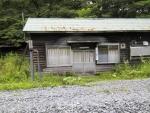大志田保線休憩所2